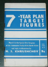 Target Figures for the Economic Development of the Soviet Union 1959-1965